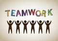 Teamwork silhouette over gray backround vector illustration Royalty Free Stock Photos
