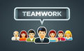Teamwork vector speeching people portrait symbol illustration message Stock Image