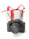 Technology as a gift the prize Royalty Free Stock Photography