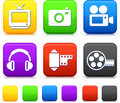 Technology Icons on Square Internet Buttons Stock Images