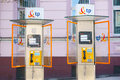 Telephone booths poznan poland april two public in the city Stock Images