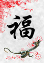 Template chinese style dragon chinese character means fortune Stock Image