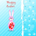 Template easter greeting card grunge background with flower egg and pretty rabbit vector illustration Stock Photos