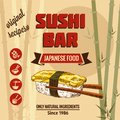 Template of sushi menu vintage bar poster vector illustration Royalty Free Stock Photography