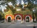 Temple, Beijing Royalty Free Stock Photo