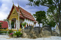 Temple and boulders buddhist on the road chonburi rayong thailand Stock Images