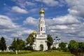 Temple complex in the village of Zavidovo, Tver region, Russia Royalty Free Stock Photo