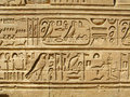 Temple de kom ombo egypte hyeroglyphs égyptiens antiques Photos libres de droits