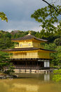 Temple du pavillion d'or (Kinkakuji) dans Kyot Photographie stock