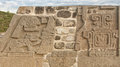 Temple of the Feathered Serpent in Xochicalco. Mexico. Royalty Free Stock Photo