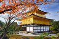 Temple of the golden pavilion on kyoto japan Royalty Free Stock Images