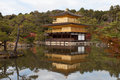 Temple of the golden pavilion in kyoto japan kinkaku ji is a zen buddhist is a three story building on Royalty Free Stock Photo