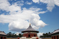 Temple of heaven altar of heaven beijing china Royalty Free Stock Photo