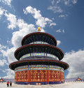 Temple of heaven altar of heaven beijing china Stock Photography