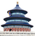 The Temple of Heaven in Beijing Royalty Free Stock Photo