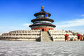 Temple of heaven, Beijing, China 1 Stock Photos