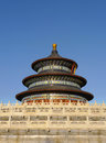Temple of Heaven in Beijing China Royalty Free Stock Images
