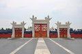 Temple of Heaven, Beijing, China Stock Photo