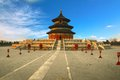 Temple of Heaven in Beijing , China Royalty Free Stock Photo