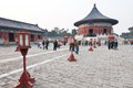Temple of heaven beijing china march th tourists on a courtyard the imperial vault area in Royalty Free Stock Photography