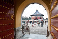 Temple of heaven beijing china march th tourists on a courtyard the imperial vault area in Stock Photos
