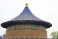 Temple of heaven of beijing the in tourism landscape Royalty Free Stock Images