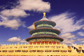 Temple of heaven of beijing the in tourism landscape Royalty Free Stock Photos