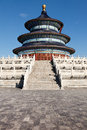 Temple of Heaven Exterior Stock Photography