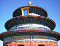 Temple of Heaven (Tiantan), Beijing Stock Photo