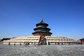 The temple of heaven Royalty Free Stock Photo