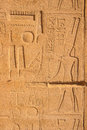 Temple of karnak egypt exterior elements Royalty Free Stock Photos