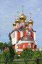 Temple new martyrs and confessors russian cheboksary chuvashia russia Royalty Free Stock Photos