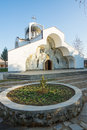 Temple of Saint Petka of Bulgaria in the Rupite, Bulgaria Royalty Free Stock Photo