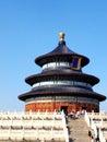 Temple of Sun en Pekín Imagen de archivo libre de regalías
