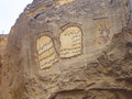 Ten commandments carved on rock mountain at st sama ans cathedral cairo Stock Photography