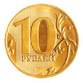 Ten russian rubles coin Stock Image