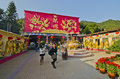 Ten Thousand Buddhas Monastery Royalty Free Stock Image