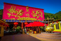 Ten Thousand Buddhas Monastery in Sha Tin, Hong Kong, China.