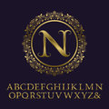 Tendrils Gold Letters With N I...