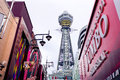 Tennoji tower this area in the south of osaka city includes shinsekai famous for tsutenkaku and the janjan yokocho alley shopping Stock Photo