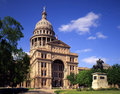 Texas State Capitol (H) Royalty Free Stock Photo