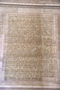 Text of the gettysburg address at the lincoln memorial in washington dc this is full president abraham s appears on wall Stock Photos