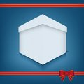 Textured box icon vector illustration Royalty Free Stock Photos