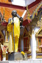 Thai buddist temple in hatyai songkhla southern thailand Royalty Free Stock Photo