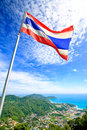 Thai flag a peace of the Stock Photos