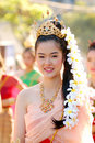 Thai girl Royalty Free Stock Photos