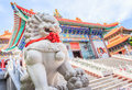 Lion guardian at the entrance to traditional Chine Royalty Free Stock Photo