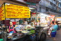Thailand : Chinatown Royalty Free Stock Images