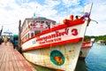 Thailand koh bangbao fishing village scenery chang another chinese translation ko chang island or chang island thai เกาะ Stock Photography