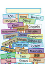 Thank You Many Languages_eps Royalty Free Stock Photo